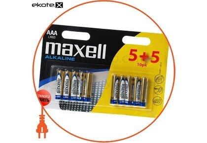 Maxell 790254.00 щелочная батарейка maxell alkaline aaа/lr03 10шт/уп (5+5)blister
