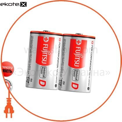 Щелочная батарейка FUJITSU Alkaline Universal Power  D/LR20 2шт/уп shrink