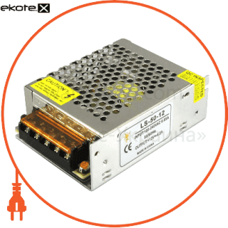 50w негерметичный 12в блоки питания light solution Light Solution