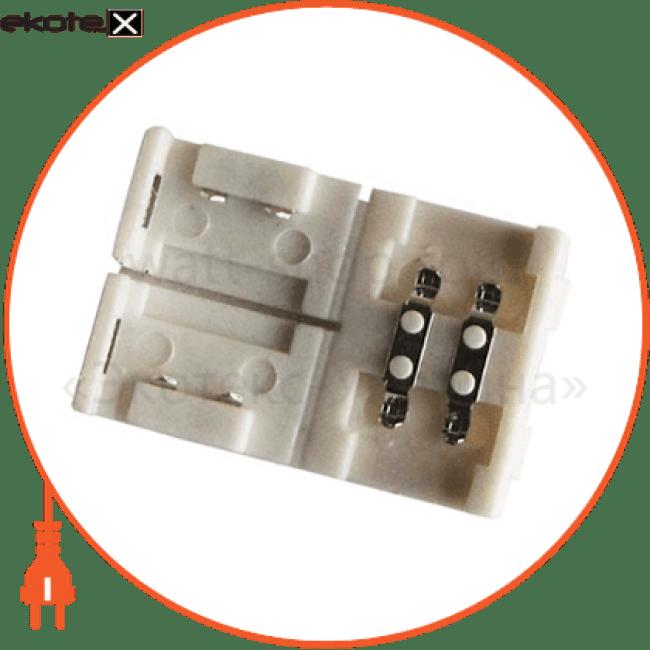 ld182 соеденитель для 3528 led (strip to strip)