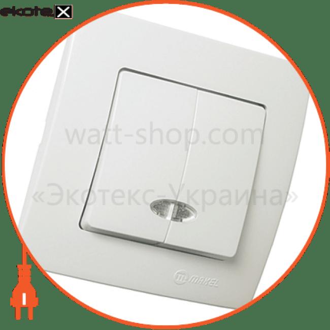 вимикач 2-клавішний з підсвітленням выключатель Makel 32001023