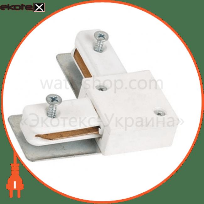 соединитель к рельсе угловой (черный, серебряный, белый) комплектующие для светильников Horoz Eelectric 096-002-0002