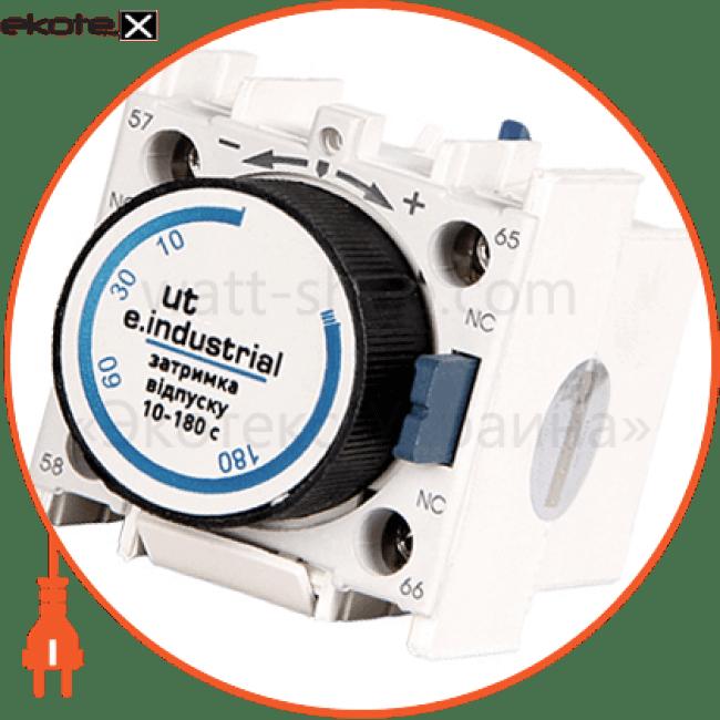 приставка контактная с задержкой времени e.industrial.ut.2n, задержка на вкл. 10-180 сек. контакторы Enext i0130004
