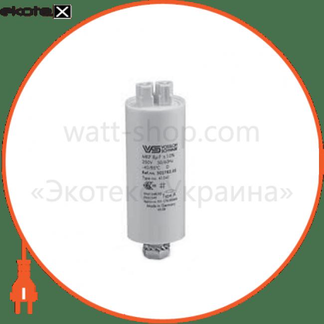 4883 Optima комплектующие для газоразрядных ламп ел.обладнан. конденсатор 20 мкф250в_мкр vs (04883)