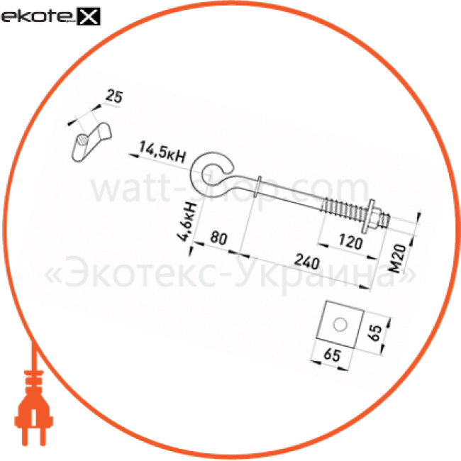 p031005 Enext арматура для сип наскрізний гак e.through.hook.pro.240.20, 240мм, м20