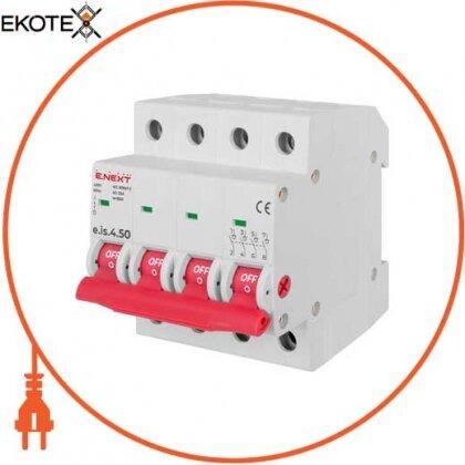 Enext p008027 выключатель нагрузки на din-рейку e.is.4.50, 4р, 50а