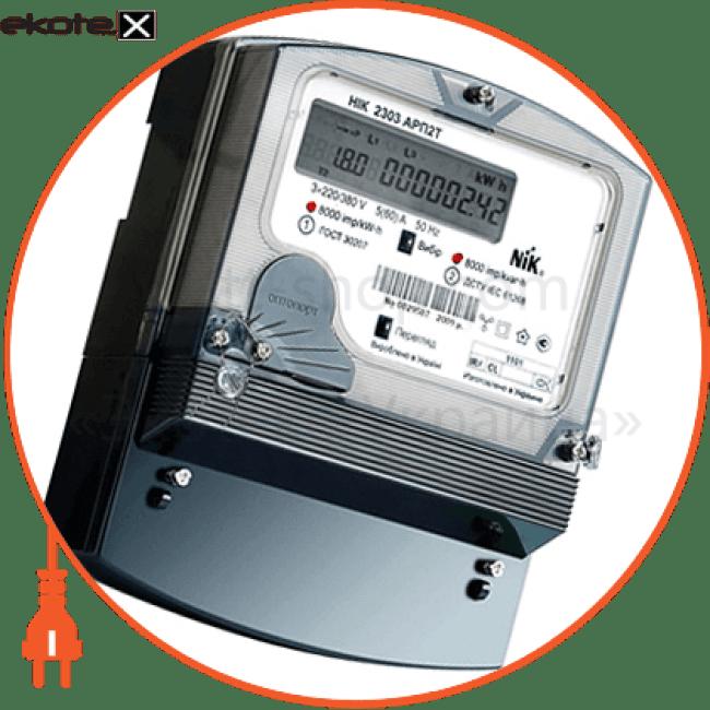 nik4038 Enext 3-фазные трехфазный счетчик с  жк экраном нік 2303 ап2 1120 прямого включения 5(60)а