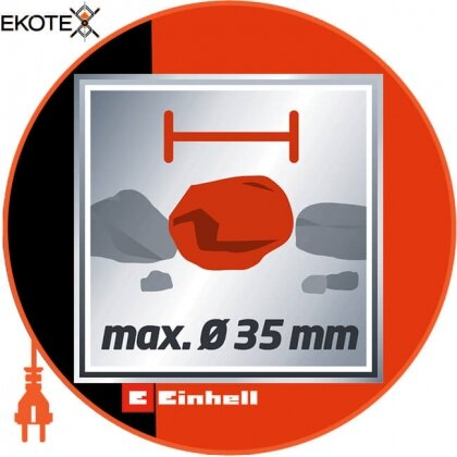 Einhell 4170682 насос для грязной воды gc-dp 7835