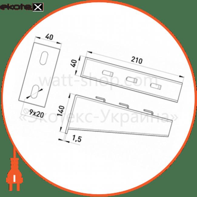 AT6-20 Enext лотки металлические и аксессуары консоль кронштейна (без зварювання) at6-20 210 мм товщ.1,5 мм