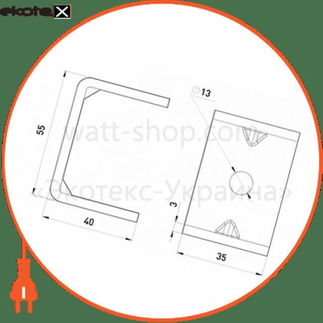 A5-1-1 Enext лотки металлические и аксессуары підвіс стельовий 55 мм