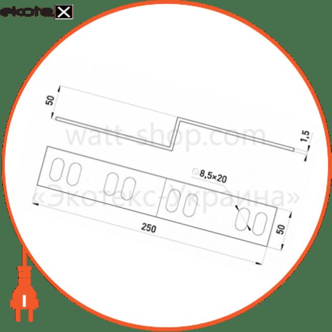 405-5P-L Enext лотки металлические и аксессуары лівобічна редукція легка 50х50 мм