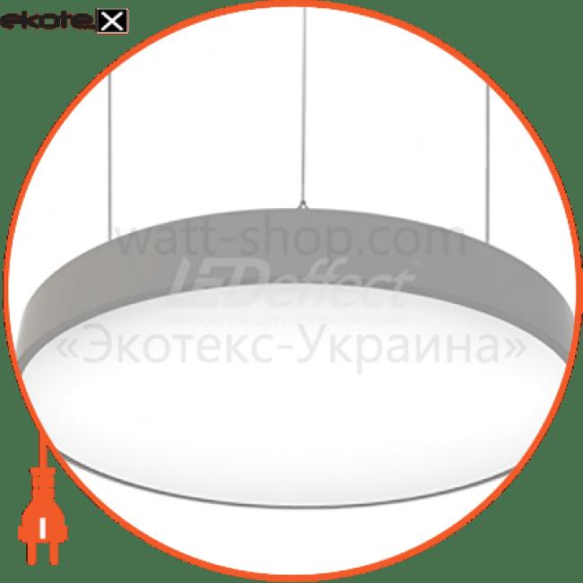 орион 45 вт базовая модификация - ксс тип «д» светодиодные светильники ledeffect Ledeffect LE-ССО-38-045-1432-20Х