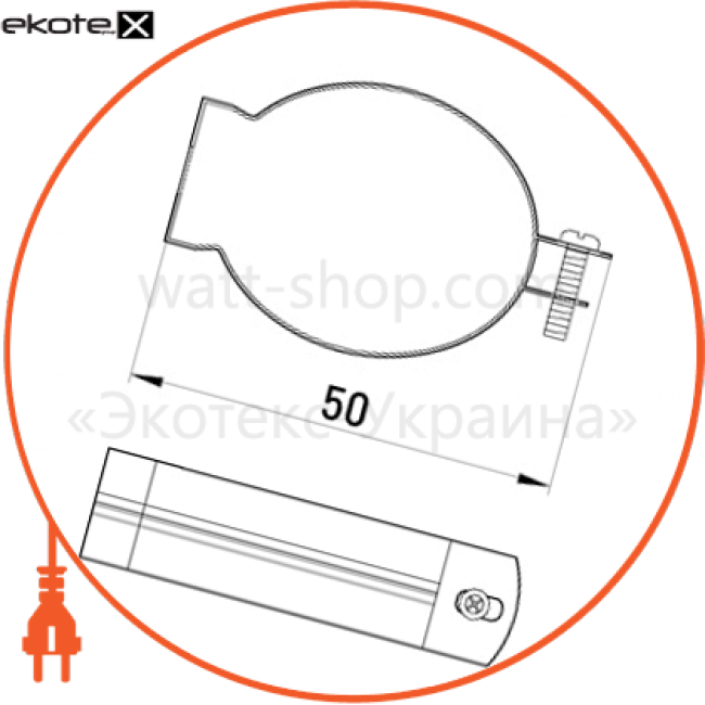 "i0470001 Enext трубы металлические и аксессуары кріплення металеве e.industrial.pipe.clip.hang.1/2"" для підвіски труб"