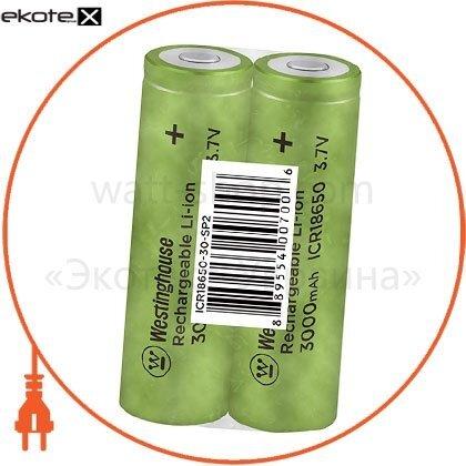Westinghouse ICR18650F-30-SP2 аккумулятор литий-ионный westinghouse li-ion icr 18650  3,7v, 3000mah, 2шт/уп  shrink