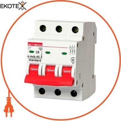 Enext s002045 модульный автоматический выключатель e.mcb.stand.45.3. c8, 3р, 8а, c, 4,5 ка