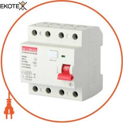 Enext p080004 выключатель дифференциального тока e.rccb.pro.a.4.40.30, 4р, 16а, 30ма., тип a