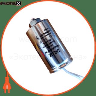 конденсатор 9мф газоразрядные лампы optima Delux