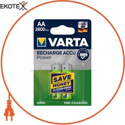 Varta 5716101402 аккумулятор varta prof aa 2600mah 2 шт