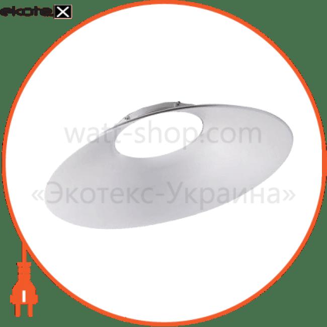 відбивач до лампи світлодіодної  enerlight hpl 48w 6500k e27 комплектующие для светодиодных ламп Enerlight HPLREFL48