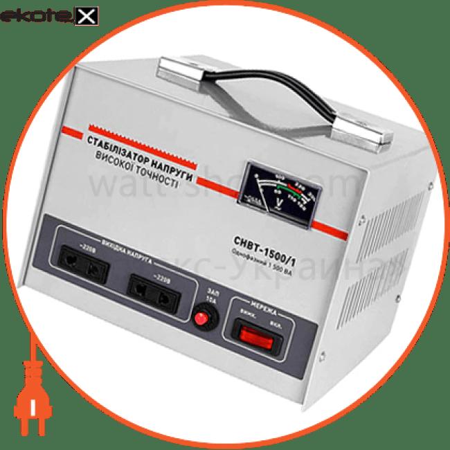 стабілізатор напруги снвт-1500-1, 1500 va