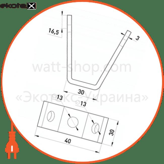 A5-1-3 Enext лотки металлические и аксессуары підвіс трапецієподібний