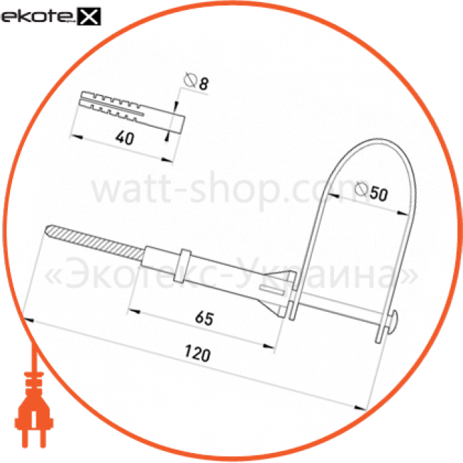 p046002 Enext арматура для сип дюбель з хомутом e.holder.pro.s під гвинт