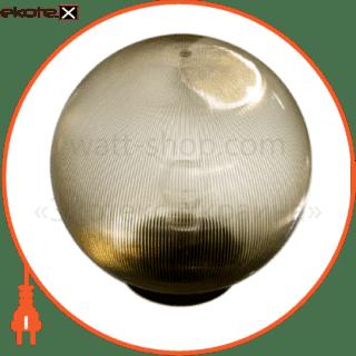 globe 200 prismatic 40w уличные светильники electrum Electrum B-IP-0767