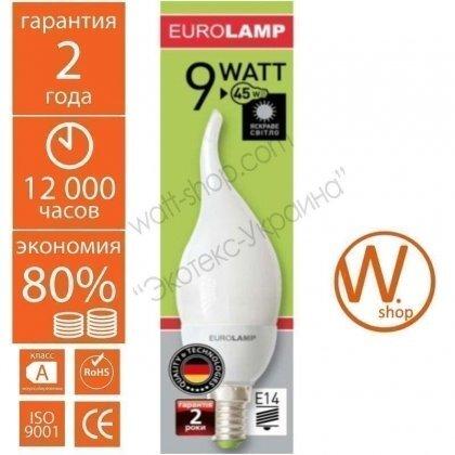 candle on wind 9w 4100k e14 энергосберегающие лампы eurolamp Eurolamp