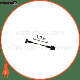 кабель - удлинитель 1 метр, 230v