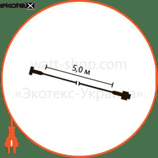 кабель - удлинитель 5 метров, 230v