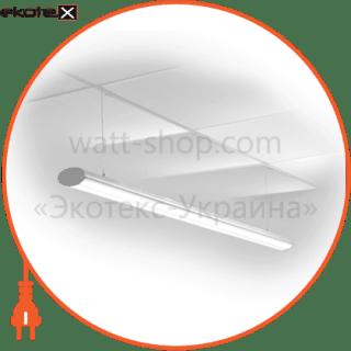 """expert """"ellipse"""", 1500 мм, 81w, 6480lm, 2700к, матовый рассеиватель, ip65 светодиодные светильники ledlife Ledlife LE2-1500-3M-W/N/C"""