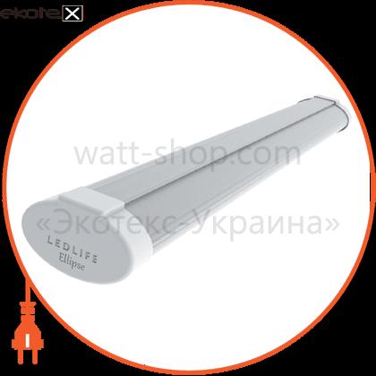 """pro """"ellipse"""", 1200 мм,30w, 3000lm,3000к, матовый рассеиватель, ip65 светодиодные светильники ledlife Ledlife LE3-1200-2M-W/N/C"""