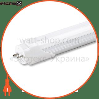 led лампа economka led t8 10w экономка светодиодные лампы экономка Экономка LED T8 10W GU13/840