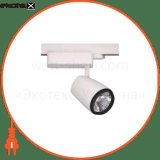 трековый светильник retail, 10вт, холодный белый, 36град светодиодные светильники ledlife Ledlife LTR-10-C-36-3P