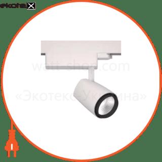 трековый светильник retail, 30вт, теплый белый, 15град светодиодные светильники ledlife Ledlife LTR-30-W-15-3P