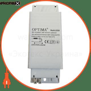 ел.обладнан. дросель 250hps_mh (01482) комплектующие для газоразрядных ламп Optima 1482