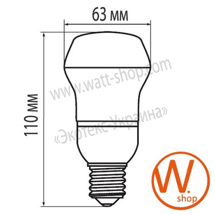 R6-15274 Eurolamp энергосберегающие лампы eurolamp eurolamp клл r63 15w 4100k e27 (100)