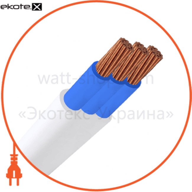 шввп3х2,5 кабель и провод Азовкабель ШВВП3х2,5