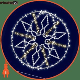 световая конструкция снежинка, размер 0,7*0,7 (1,0*1,0)м конструкции Люмьер SL056