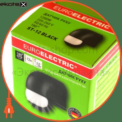 ST-12 BLACK Eurolamp датчики движения euroelectric euroelectric датчик руху «куб модерн» чорний (50)