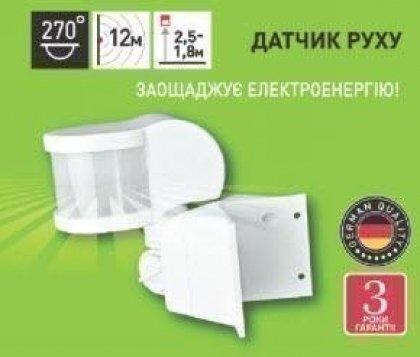 датчик руху «кутовий» датчики движения euroelectric Eurolamp ST-13B