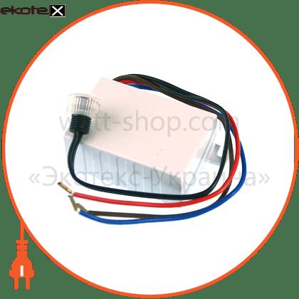 «универсальний» 25а сумеречный датчик датчики движения euroelectric Eurolamp ST-312