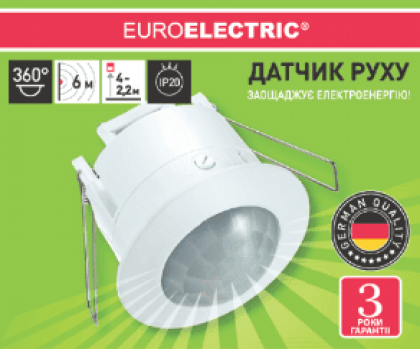 """360гр, макс.6 м, ip20 """"точка"""" датчики движения euroelectric Eurolamp ST-41WCS"""