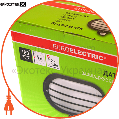 датчик руху «плафон #» чорний датчики движения euroelectric Eurolamp ST-69-2 BLACK