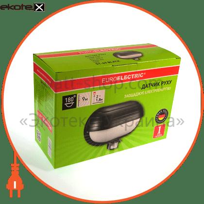«плафон» чорний датчики движения euroelectric Eurolamp ST-69 BLACK