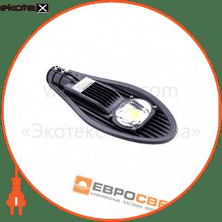 светильник led уличный консольный st-30-04 30вт 6400к 2700лм серый светодиодные светильники евросвет Евросвет 39105