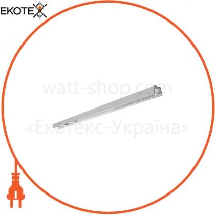 Ledvance Osram 4058075103450 trusys energy rail 1500 7x2,5