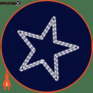 ZL003 Люмьер конструкции світлова конструція зірка, 0,59*0,59