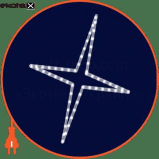 ZL010 Люмьер конструкции світлова конструція зірка, 0,55*0,55