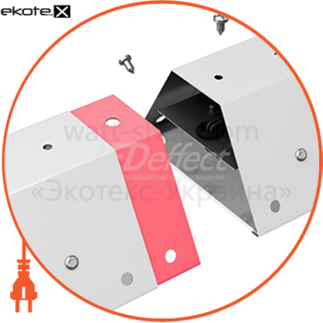 ритейл (подвесной) 40 вт одиночный светильник модификация с текстурированным рассеивателем светодиодные светильники ledeffect Ledeffect LE-ССО-14-040-0756-20Д